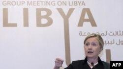 Державний секретар США Гілларі Клінтон на конференції з питань Лівії