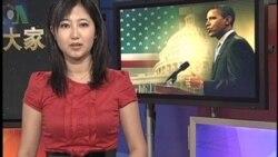 奥巴马计划下星期发表就业讲话