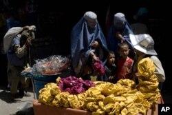 افغان خواتین بدستور عدم تحفظ کا شکار: اقوام متحدہ
