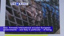 VOA60 Africa - Amnesty International: Europe being complicit in the torture of tens of thousands of migrants and refugees in Libya