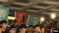 香港团体联署声援被改判监禁前学生领袖