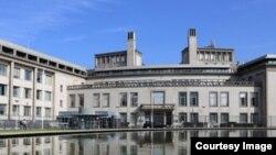 Međunarodni tribunal za ratne zločine u bivšoj Jugoslaviji, Hag, Holandija