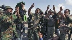 ابراز شادمانی شورشیان لیبی پس از حمله هوایی در بریقه