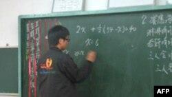 Hai người bị đâm chết tại một trường học ở Trung Quốc