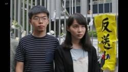 2019-08-30 美國之音視頻新聞: 黃之鋒等多人被抓和遇襲香港被指進入威權時代