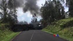 2018-05-06 美國之音視頻新聞: 夏威夷大島地震後火山噴發
