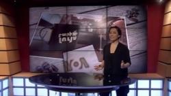 Բարի Լույս: Ստելլա Գրիգորյան՝ ճանապարհորդություն դեպի Պեկին, Տոկիո, ԱՄՆ և տիեզերք