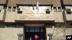 Tempat disemayamkannya jenasah Giulio Regeni, mahasiswa S2 asal Italia yang ditemukan tewas di pinggir kota Kairo (4/3).