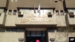 意大利研究生里格尼的屍體停放在開羅中央殮房