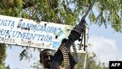Hoa Kỳ: 'Phe Hồi giáo Somalia chưa lấn chiếm thêm đất'