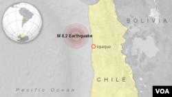 發生地震的位置