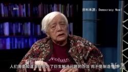 为黑人民权运动斗争的华裔美国女性博格斯
