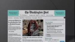 美国五大报头条新闻(2013年12月16日)