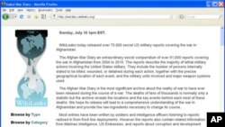A screen shot of wardiary.wikileaks.org.