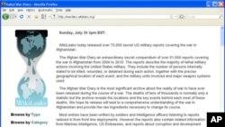 A screen shot of wardiary.wikileaks.org.