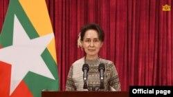 ႏိုင္ငံေတာ္အတိုင္ပင္ခံ တနလၤာေန႔ည အြန္လိုင္းမိန္႔ခြန္း ေျပာၾကား။ (Myanmar State Counsellor Office