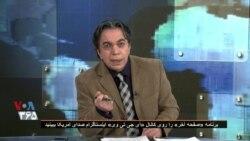 صفحه آخر ۱۳ مارس: ایران، الگوی جهانی شیوع کرونا در بین زندانیان