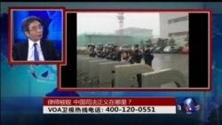 时事大家谈:律师被殴,中国司法正义在哪里?