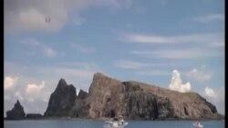 中國軍艦進入日本領海 日本表示關注