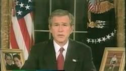 SAD, Irak, deset godina kasnije