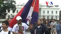 Cambodian Democracy Supporters Rally at White House