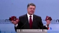 2015-02-08 美國之音視頻新聞: 俄烏法德領袖努力為烏克蘭達成和平計劃