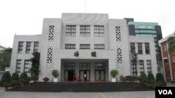 台灣立法院(資料照片,美國之音申華拍攝)