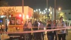 以色列一汽車站遇襲 一死十傷