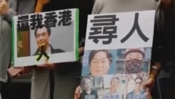 歐盟強烈批評中國的人權紀錄