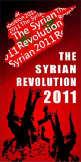 Exiled Syrian: 'We Don't Want a Violent Revolution'