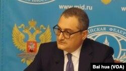 俄羅斯副外長莫爾古洛夫。(美國之音白樺拍攝)