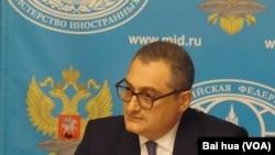俄罗斯副外长莫尔古洛夫。(美国之音白桦拍摄)