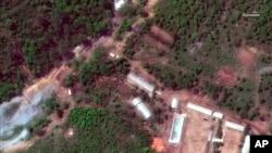 Centro de testes nucleares de Punggye-ri