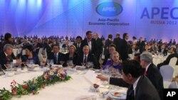 俄罗斯主办亚太经合峰会