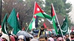 برگزاری تظاهرات اعتراضی در اردن
