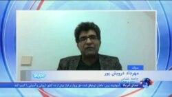 مهرداد درویش پور: حل مشکلات دگرباشان جنسی در ایران به زمان زیادی نیاز دارد