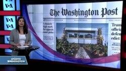 18 Şubat Amerikan Basınından Özetler