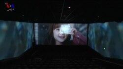 فناوری جدید در سینماهای آمریکا و انگلیس؛ تماشای فیلم روی پرده ۲۷۰ درجهای