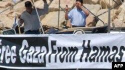 Izrael će zaustaviti brod ka Gazi