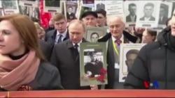 Rûsya 72 Saliya Serkeftina Şerê Cîhanî yê Duyan Pîroz Dike