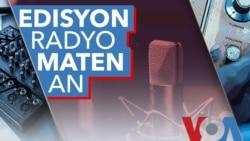 Yon Ajan Lapolis Atake e Touye Sivil nan Basen Bleu - Edisyon Maten Madi 27 Avril 2021
