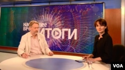 VOA Russian host Yulia Savchenko interviews political analyst Dimitri Oreshkin on Current Time Week in Review