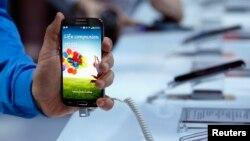 Ðiện thoại di động S4 Galaxy mới nhất của Samsung.