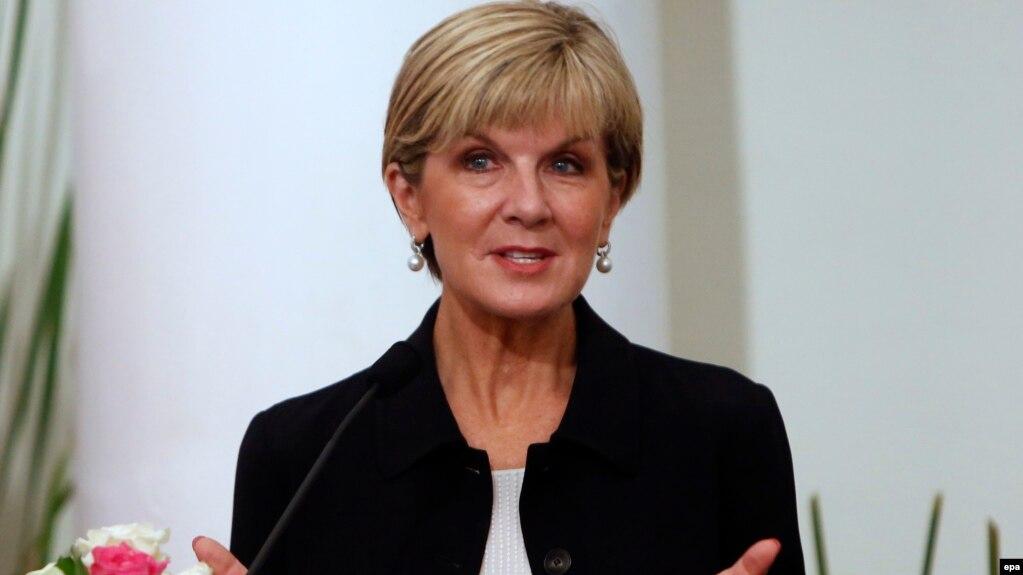 Ngoại trưởng Julie Bishop nói khối ASEAN nên nhận ra sức mạnh của mình khi cùng chung tiếng nói.