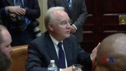 美国会预算办评估共和党人新健保方案