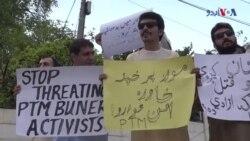 پشتون تحفظ موومنٹ کا پشاور پریس کلب کے سامنے احتجاجی مظاہرہ