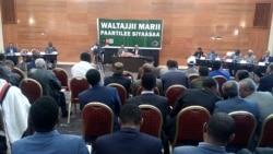Mariin Dhaabilee Siyaasaa Oromoo Finfinneetti Geggeeffame
