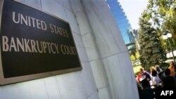 Tòa án khai phá sản
