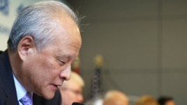 Ambassador of the People's Republic of China to the United States Cui Tiankai speaks during the