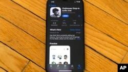 蘋果應用程式商店的Clubhouse下載頁面(2021年2月9日)